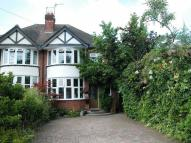 3 bedroom semi detached home for sale in Wrekin Road...