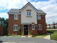 3 bedroom End of Terrace property for sale in Bishops Close, Erdington...
