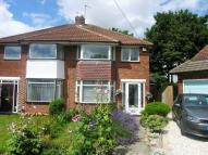 3 bedroom semi detached house for sale in Fir Tree Close...