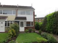 2 bedroom Terraced house to rent in Ajax Close...