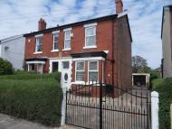 3 bed house in Lime Grove...