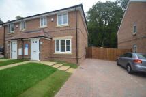 3 bedroom new property to rent in Wildmoor Copse...
