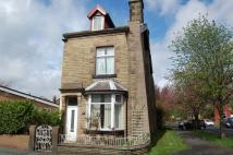 4 bed Detached property in Babylon Lane, Adlington...