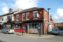 Restaurant in Chapel Brow, Leyland to rent