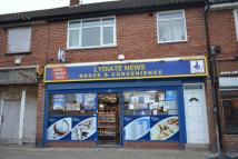 ***BUSINESS FOR SALE*** Liverpool Road Commercial Property for sale
