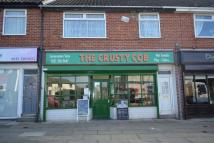 Commercial Property for sale in Liverpool Road, Lydiate...