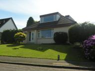 8 Brackenrig Crescent Detached Bungalow for sale