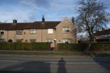 3 bedroom End of Terrace home to rent in Stanney Lane Ellesmere...