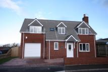 Stour Road Detached property for sale