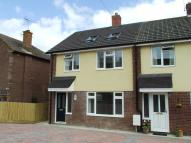 2 bed End of Terrace home to rent in Whitfield Road...