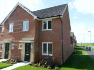 3 bed semi detached home in Lancaster Close...