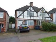 3 bedroom semi detached property for sale in Broadfields Avenue...