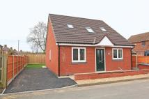 Little Eyton Fold Detached Bungalow to rent