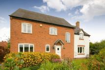 4 bed Detached property for sale in Hunters Gate...