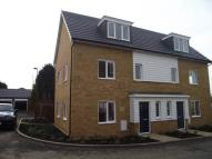 3 bedroom End of Terrace house to rent in Bowhill Way, Harlow...