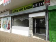 Shop to rent in 86 Wiltshire Road...
