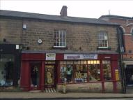 property to rent in First Floor, 78a King Street, Belper, DE56 1QA