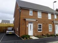 semi detached home in Sillavan Close, Swinton