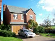 6 bed Detached property to rent in Azalea Close, St Albans
