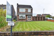 3 bed Detached home in Shevington Lane...