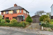 2 bed semi detached house for sale in Almond Brook Road...