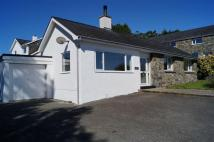 Creigiau Iocws Detached Bungalow for sale
