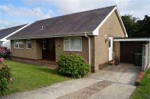 2 bed Detached Bungalow for sale in Erwenni, Pwllheli...