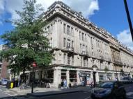 Great Portland Street Commercial Property to rent