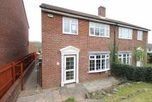 4 bed semi detached house for sale in Glyn Eiddew, Pentwyn...