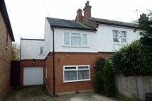 End of Terrace property for sale in Reginald Road, Northwood