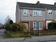 3 bed End of Terrace house to rent in Walnut Lane, Bristol...