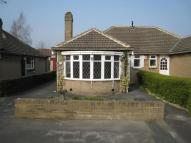 Semi-Detached Bungalow in Carr Manor Croft, Leeds...