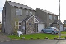 Detached home for sale in Low House Gardens...