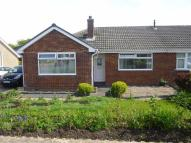 Semi-Detached Bungalow in Whinlatter Drive...