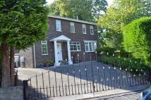 4 bed Detached home for sale in Croft Park Grove...