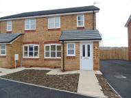 3 bed semi detached home to rent in St James Gardens...