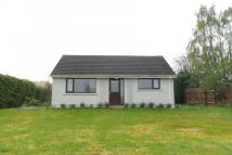 2 bed Bungalow for sale in Culloden Cottage...