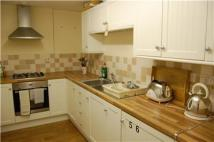 Detached property in Room ,  Westend Terrace...