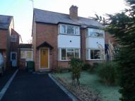 semi detached property in Lodge Road, Knowle...