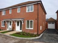 3 bed semi detached home in Foster Way, Abbotswood...