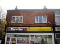 Flat in Princes Avenue, Hull...