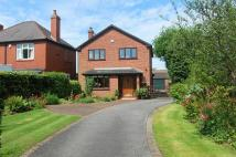 4 bed Detached home in Ainderby Road, Romanby...