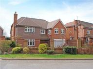 7 bed Detached home in The Drive, Ickenham...