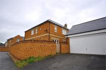 4 bed Detached home in Blisworth Close...