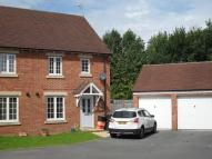 3 bed semi detached home to rent in ALICIA CLOSE, Swindon...