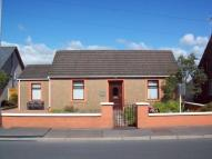 3 bed Detached home for sale in Lochaber Eaglesfield...