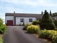 3 bedroom Detached Bungalow for sale in Park View, Waterbeck...