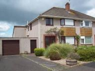semi detached property for sale in 33 Turnberry Road, Annan...