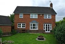 4 bedroom Detached house for sale in Holden Gardens...