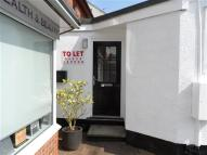 Commercial Property in Birds Hill...
